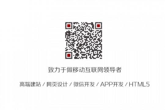慈溪做网站公司-专注企业高端建设服务