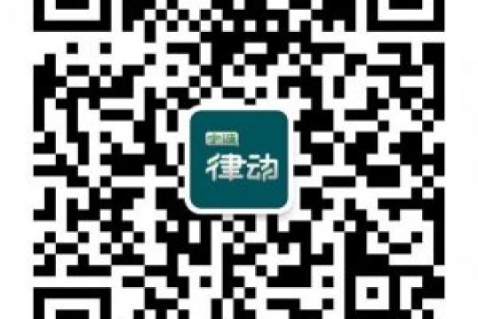 慈溪微信开发|慈溪微信营销|专业H5开发|慈溪微信推广-律动科技