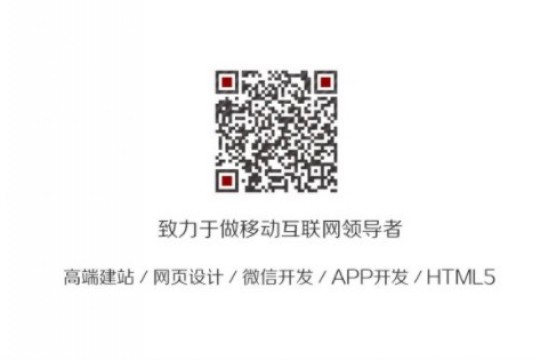 宁波律动科技新名片来了-宁波慈溪网络公司专属名片