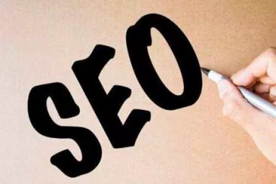 SEO外链推广,域名权重与相关性链接,谁重要?