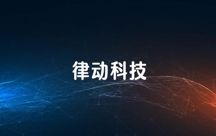 慈溪网络公司-慈溪地区有影响力的互联网开发公司
