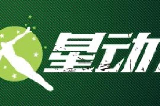 宁波慈溪网络公司_慈溪企业网站建设的网络公司