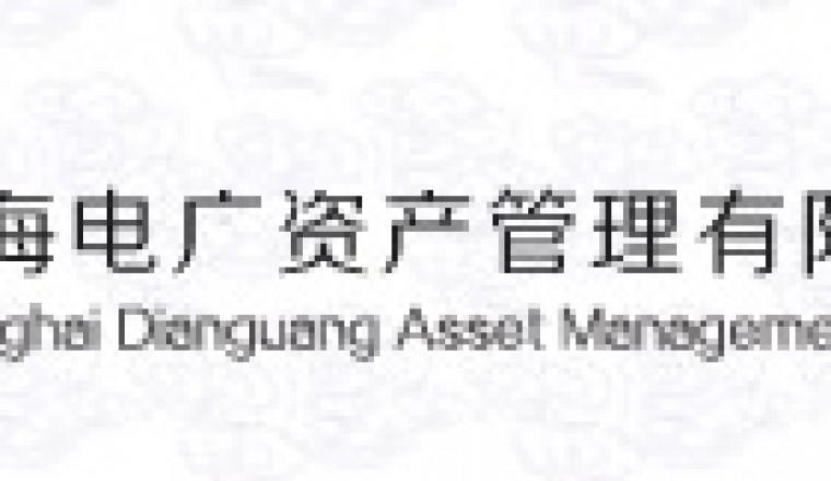 上海电广资产响应式网站开发