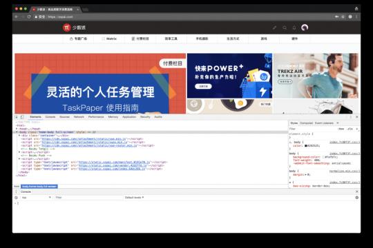 如何利用 Chrome 原生工具进行整个网页截图