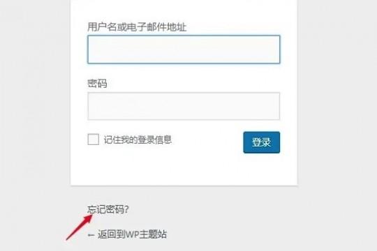 慈溪网络公司:WordPress安全防护 你可以做哪些工作