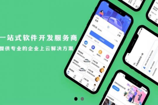 慈溪网络开发公司